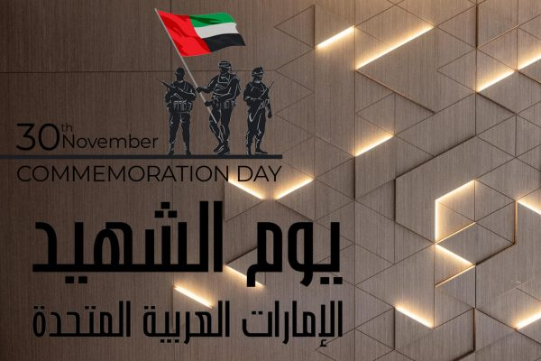Commemoration Day 2020